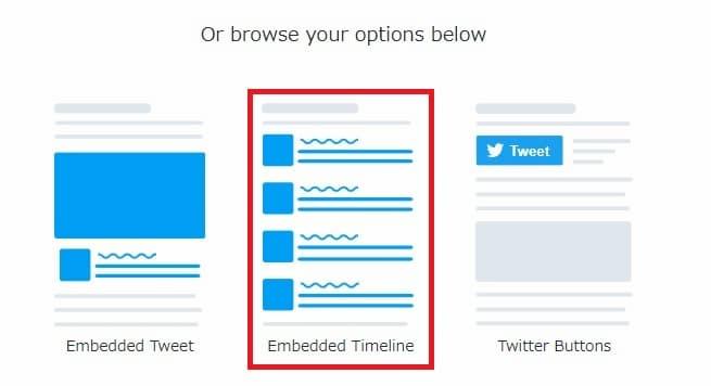 Embeded Timelineを選択