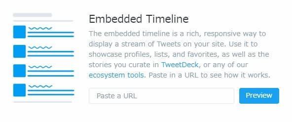 自分のTwitterプロフィールのURLを貼りつける