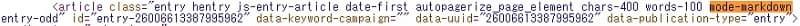 はてなブログ HTMLソースコード 編集モードを見分ける