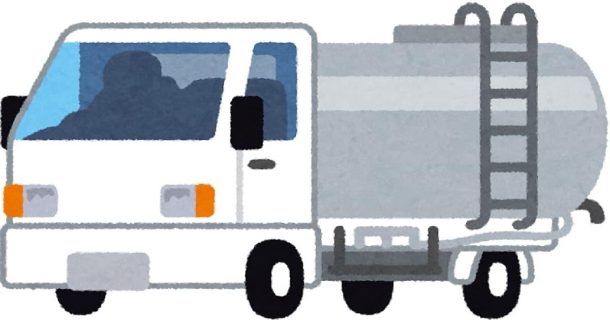 山北町(やまきたまち)断水、自衛隊給水車の神奈川県による拒否事件の真相