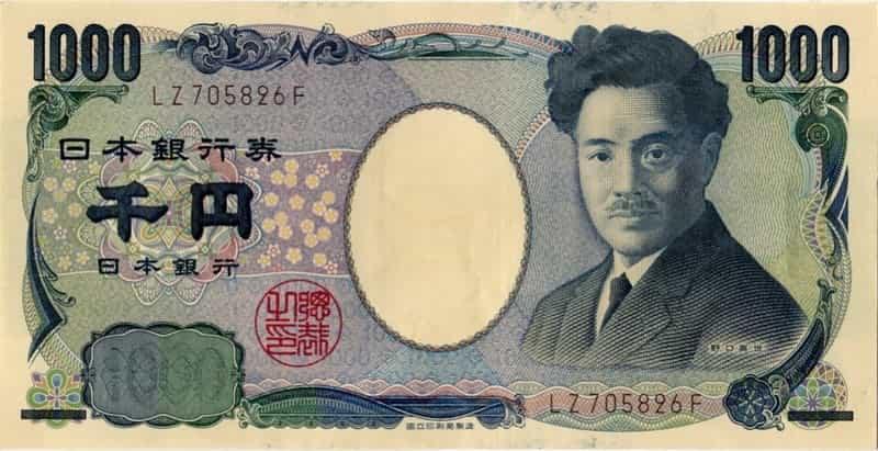 1000円札に「世界のナベアツ」の落書き