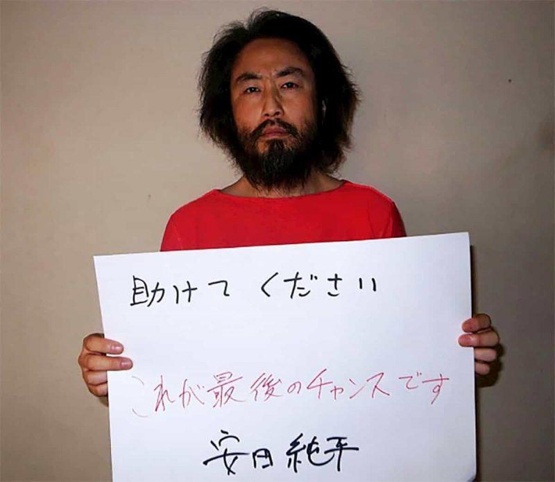 助けてくださいこれが最後のチャンスです安田純平