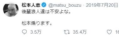 京大入試会場、ネタ看板まとめ(2020年)