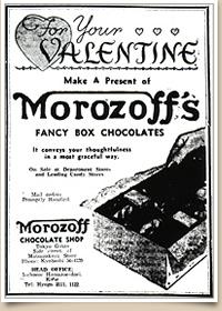 モロゾフバレンタイン広告