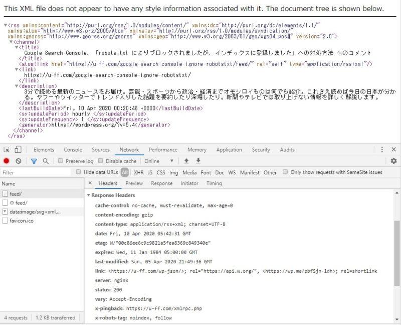 Chromeブラウザ、検証、feedのResponse Headers